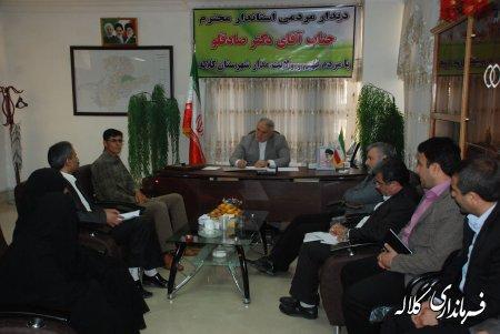 ديدار جمعي از نمايندگان اقشار مختلف شهرستان كلاله با استاندار گلستان