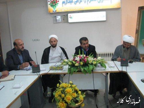 جلسه شورای اداری تیرماه 93