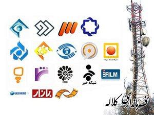 تا پایان سال 96 روستاهای بخش پیشکمر تحت پوشش شبکه تلویزیونی قرار می گیرند.