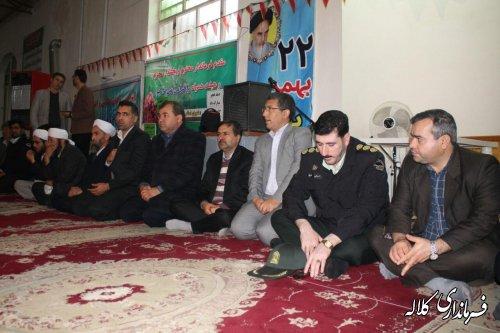 مراسم جشن بزرگ پیروزی انقلاب اسلامی در روستای عزیزآباد بخش پیشکمر برگزار شد.