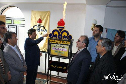 گزارش تصویری از افتتاح گاز رسانی به 5 روستای بخش پیشکمر در روستای قرانکی جنگل