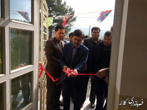 امروز خانه بهداشت روستای دهنه از بخش مرکزی کلاله بدست مهندس حمیدی افتتاح شد