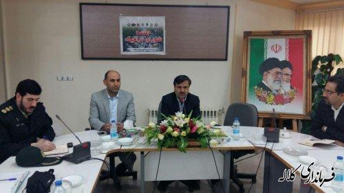 برگزاری آخرین جلسه شورای ترافیک سال 96شهرستان کلاله