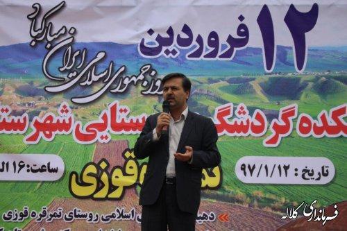"""رای آری مردم به """"جمهوری اسلامی"""" پذیرش حاکمیت """"اسلام"""" و دست رد به معاندین این """"دین جاودانه"""" بود."""