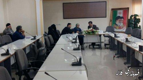 ملاقات عمومی فرماندار کلاله برگزار شد.