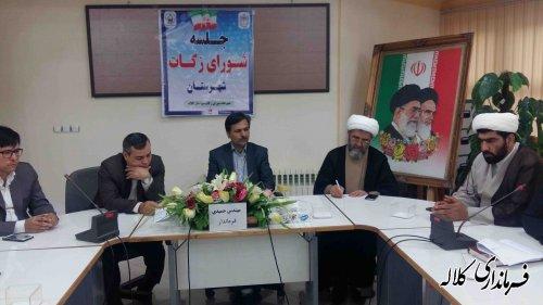 شورای زکات شهرستان کلاله برگزار شد.