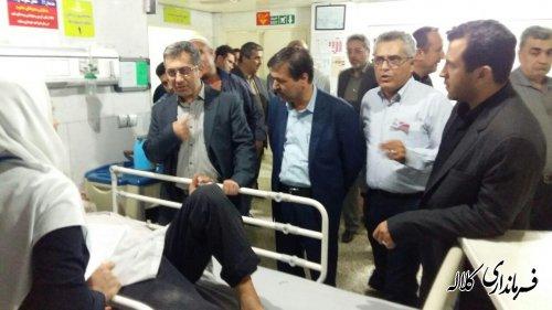 بازدید دکتر جان بابایی معاون درمان وزارت بهداشت از بیمارستان رسول اکرم (ص) کلاله