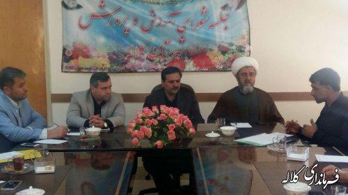 جلسه شورای آموزش و پرورش شهرستان کلاله برگزار شد.