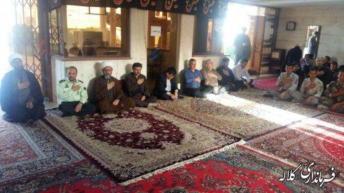 مراسم عزاداری اقا ابا عبدالله الحسین (ع) در فرمانداری کلاله برگزار شد.