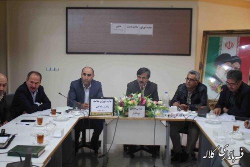 کارگروه سلامت و امنیت غذایی شهرستان کلاله برگزار شد