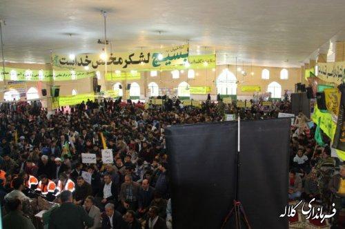 همايش بزرگ بسيجيان شهرستان کلاله در مصلي بزرگ نماز جمعه اين شهر برگزار شد