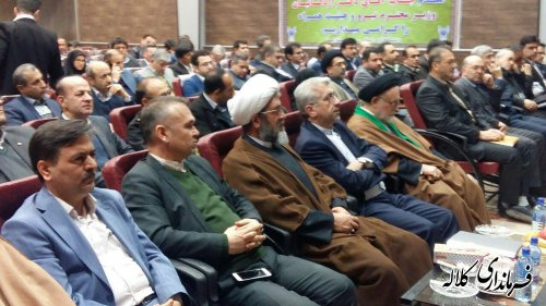 شورای اداری شهرستان های شرق استان برگزار شد