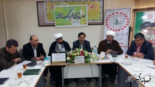 کرسی تلاوت قرآن در ادارات و نهادهای شهرستان برگزار می شود