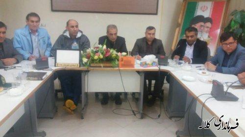 جلسه اضطراری مدیریت بحران شهرستان کلاله برگزار شد