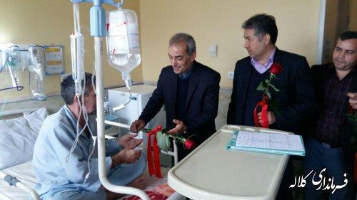 عیادت سرپرست فرمانداری کلاله از بیماران در اولین روز سال