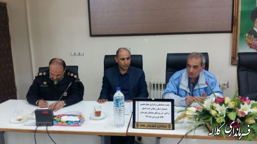 جلسه هماهنگی برگزاری چهاردهمین جشنواره ملی زیبایی اسب اصیل ترکمن در کلاله برگزار شد