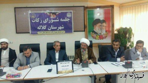 جلسه شورای زکات شهرستان کلاله برگزار شد
