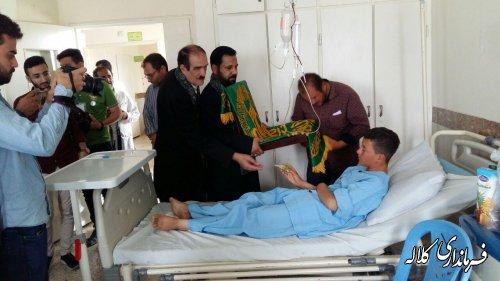 عیادت خادمان حرم  مطهر رضوی از بیماران بیمارستان رسول اکرم (ص)