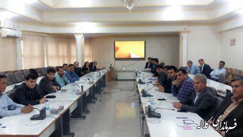 جلسه کارگروه سلامت وامنیت غذایی شهرستان کلاله برگزار شد