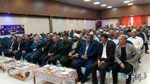 همایش تجلیل از آزادگان شهرستان کلاله_ مراوه تپه برگزار شد