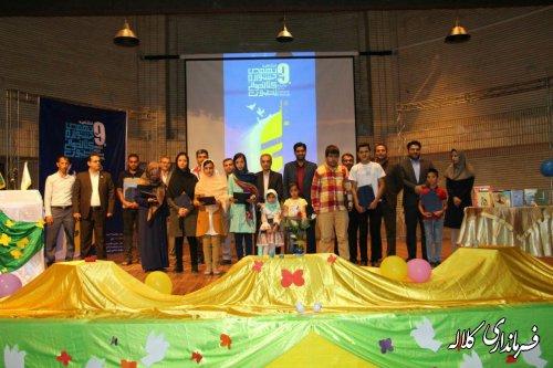 آیین تجلیل از برگزیدگان نهمین جشنواره کتابخوانی رضوی در کلاله برگزار شد