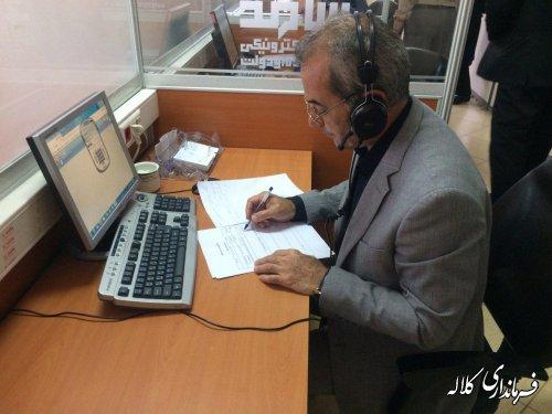 حضور فرماندار و شهردار کلاله در مرکز سامد بمنظور پاسخگویی به شهروندان