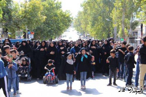مراسم متمرکز عاشورای حسینی با حضور عاشقان اباعبدالله الحسین (ع)  در شهرستان کلاله برگزار شد