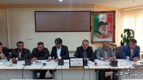 جلسه  احزاب، گروهها و فعالین سیاسی شهرستان کلاله برگزار شد