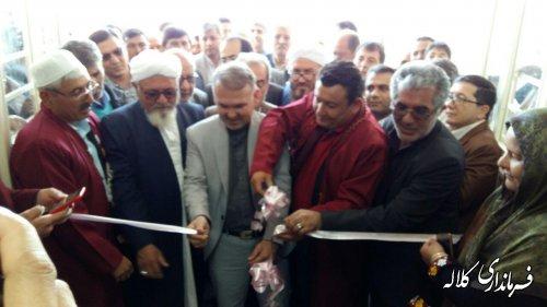مدرسه خیرساز مرحوم حاج عبدالجلیل قلیچی با اعتبار 25 میلیارد ریال در کلاله افتتاح شد