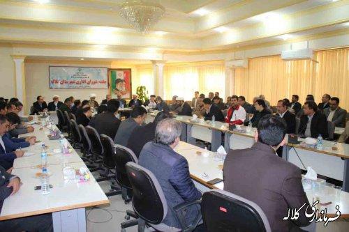 شورای امنیت ملی، گلستان را استان سبز ایران اعلام کرد