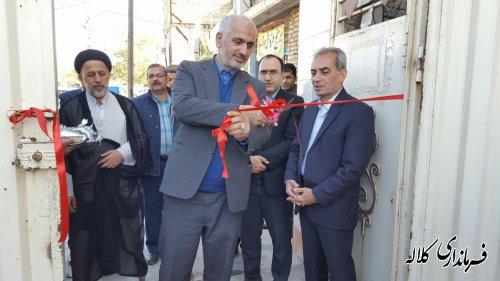 اولین مرکز خدمات الکترونیک قضایی در کلاله افتتاح شد