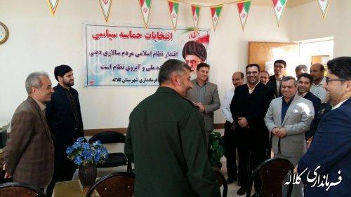 افتتاح دبیرخانه ستاد انتخابات شهرستان کلاله