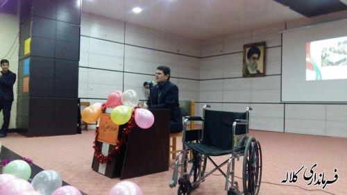 همایش بزرگداشت روز معلولان در کلاله برگزار شد