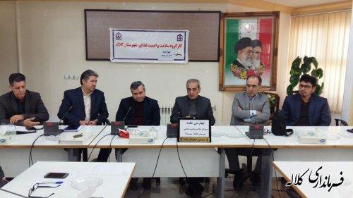 جلسه کارگروه سلامت و امنیت غذایی شهرستان کلاله برگزار شد