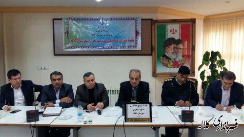 جلسه شورای هماهنگی مدیریت بحران کلاله برگزار شد