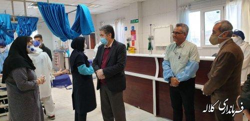 بازدید فرماندار کلاله از بیمارستان حضرت رسول اکرم (ص)