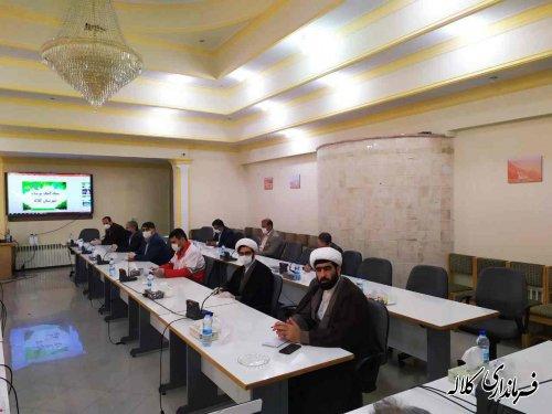 تشکیل ستاد ساماندهی جلب مشارکتهای های مردمی ویژه ماه مبارک رمضان برای نیازمندان در کلاله
