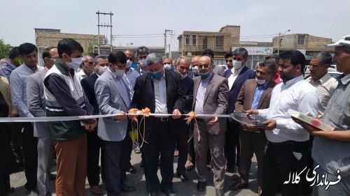آیین افتتاح متمرکز پروژه های عمرانی بخش مرکزی کلاله برگزار شد