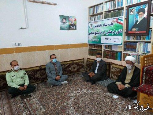 نماز عید سعید قربان در شهرستان کلاله برگزار نخواهد شد
