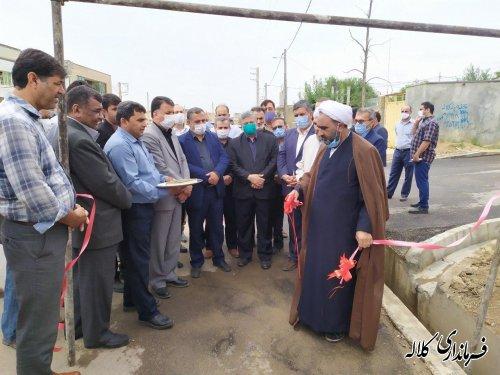 آیین کلنگ زنی و بهره برداری از پروژه های بنیاد مسکن انقلاب اسلامی کلاله برگزار شد