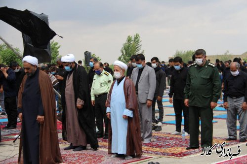 نماز ظهر عاشورا در شهرستان کلاله اقامه شد