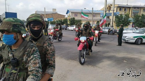رژه خودرویی ادارات و نیروهای مسلح کلاله در اولین روز از هفته دفاع مقدس