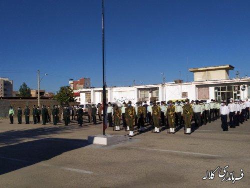 صبحگاه مشترک نیروهای انتظامی و نظامی کلاله برگزار شد