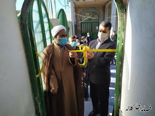 یک واحد خانه عالم و چهار واحد خانه بازسازی شده نیازمندان در شهر کلاله به بهره برداری رسید