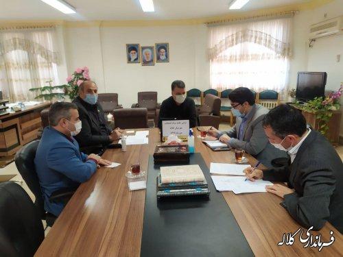 برگزاری اولین جلسه ستاد انتخابات شهرستان کلاله
