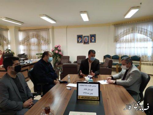 برگزاری سومین جلسه ستاد انتخابات شهرستان کلاله