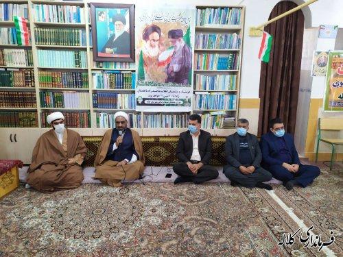 دیدار جمعی از مسئولان کلاله با امام جمعه شهرستان