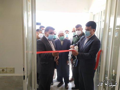 مرکز خدمات جامع سلامت روستایی دهنه افتتاح شد