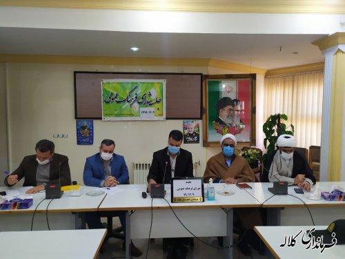 برگزاری جلسه شورای فرهنگ عمومی کلاله