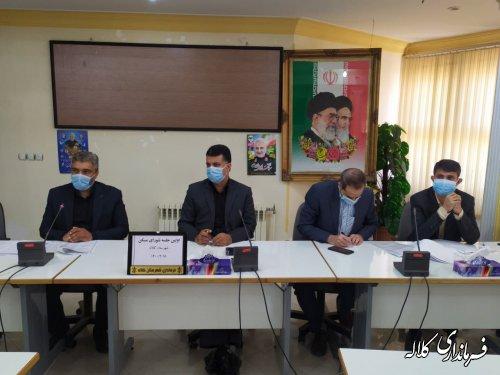 برگزاری اولین جلسه شورای مسکن شهرستان کلاله